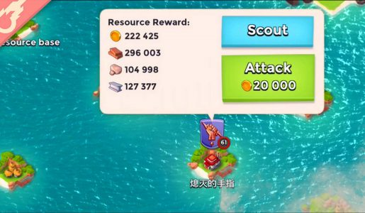 New Channel!? Boom Beach Map Clear (Gameplay)【Play Games】
