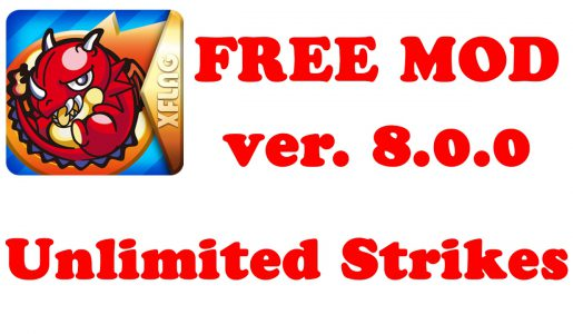 Monster Strike 8.0.0 CHEAT HACK – Unlimited Strikes – 2017【android ios】