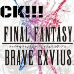 Final Fantasy Brave Exvius (FFBE) Hack Cheat – How To Get Lapis & Gil Coins!